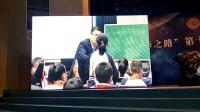 《清平樂-村居》小學語文五年級優質課獲獎視頻-第十七屆名師之路教學觀摩研討會