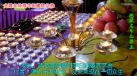 东林福寺地藏经共修-_超清