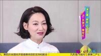 刘昊然盼新角色为观众带来惊喜