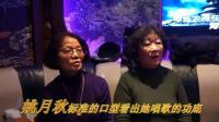 2019-02-28岁月如歌(三)