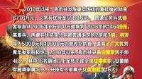 2014云江潮涌军民情