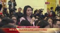 李克强答财新周刊记者问:今年下决心进行更大规模减税降费 总理记者会 20190315