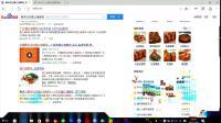 广州最有名的隆江猪脚饭培训,广越味正宗隆江猪脚饭培训