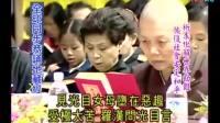 地藏经 华藏卫视全球同步恭诵《地藏菩萨本愿经》-_标清~2