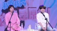 在一起?粉丝爆笑催婚小潘潘小峰峰,小潘潘唱林俊杰《不为谁而作的歌》遭调侃太土