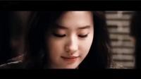 刘亦菲性转版的《回家的诱惑》