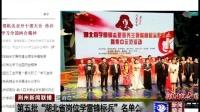 荆州新闻短消息:中国足协申办2023年亚洲杯