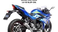 铃木Suzuki GSX 250R LV-10 直上原装Leovince改装排气管