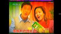 汇源果汁2005年广告 [CCTV-2]