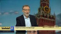 Михеев. Итоги недели на канале Царьград ТВ [2019.03.22]