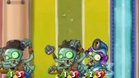 【小叶】植物大战僵尸英雄每日挑战第一期-惊喜!速抽骗子