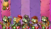 【小叶】植物大战僵尸英雄每日挑战第三期-解谜派对与扭转规则