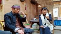 高冷男神钱小佳 2019-03-20 P2