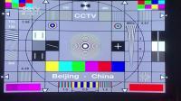 中央电视台第一剧场频道测试卡音乐及开台片段
