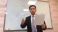【轩辕国际】战神训练承诺日