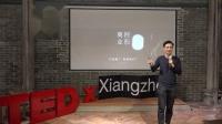 你的设计能治病:张淞源@TEDxXiangzhou