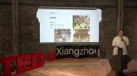 落地有声:张颖君@TEDxXiangzhou