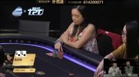 德州扑克:wsop女神赛 两美女的较量