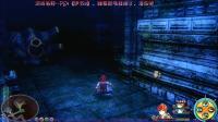 PS4伊苏8-9-皇家墓地
