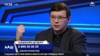 Мураев. За Вилкула надо голосовать в первом туре [2019.03.26]