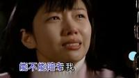 王露凝 - 眼泪的错觉