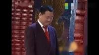 赵本山范伟小品《功夫》:范伟真是被骗多了,