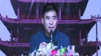 2014.05.23 辽阳市中华传统文化研究会