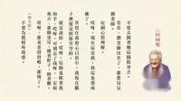 《喜送姐姐回家》第8集 有聲書【自在往生回極樂】劉素青老居士往生紀實