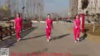 中国新时代第三套有氧健身操演示版第一节