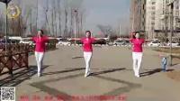 中国新时代第三套有氧健身操演示版第五节