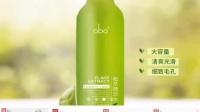 干燥的季节就用obo植萃精华系列套盒,任何敏感肌都可以使用