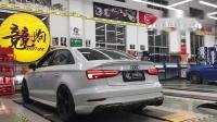 奥迪S3  改装升级RES中尾智能电子阀门排气系统   RES排气管