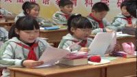 《黃鶴樓送別》小學語文五年級優質課觀摩視頻-特等獎教學視頻-七彩語文杯