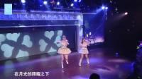 SNH48 TeamX《Girl X》第二场公演(20190330 夜场)