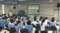 人教2011課標版物理 八下-8.1《牛頓第一定律》教學視頻實錄-何曉翠