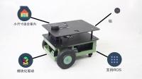 硅步机器人RIA E100移动平台-功能介绍及DEMO演示