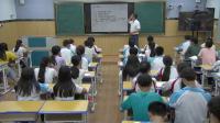 人教2011课标版物理九年级13《内能复习》教学视频实录-梁杰