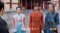 封神演义 卫视预告第3版 天象巨变引怀疑,杨戬武吉陷入危险