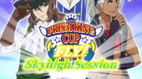 KING OF PRISM -Shiny Seven Stars- [01][FZSD]