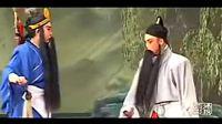 秦腔全本戏——《庄子三探妻》又名《大劈棺》《劈棺惊梦》 秦腔 第1张