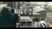 DS-A500大方形铝管切割机
