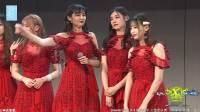 190419 SNH48 TeamX《Girl X》公演