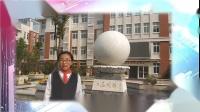 海安市城南实验小学六8中队毕业季之梦想秀