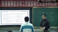 审辩式教学:  课堂展示-李元亨 大明大明2019417