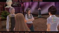 PS4东京迷城ex-11-第八章-上