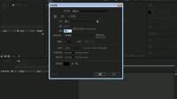 UI教程:前言 AE软件的基本界面介绍