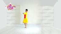 吉美广场舞《山谷里的思念》现代舞 附教学
