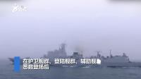 海上阅兵1分钟精彩镜头:核潜艇开路 055大驱超抢眼 辽宁舰压轴