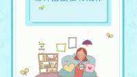 孕期小知识