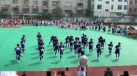 2019年建小21届校运会表演一一足球操